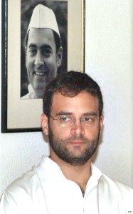 Rahul-Rajeev Gandhi