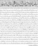 daily pakistan 16 aug